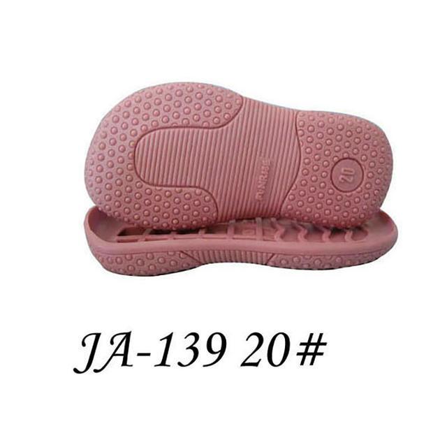 童段 运动鞋 休闲鞋 20 TPR 一体 佳达