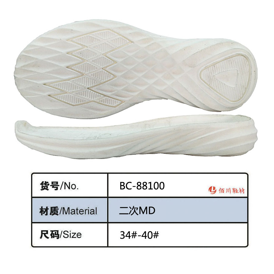 鞋底 二次模内压 34-40 模内压 BC-88100