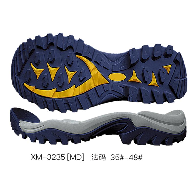 鞋底 MD 登山/户外鞋 法码 35#-48# 鑫铭