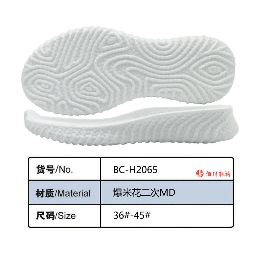 鞋底鞋跟 36-45 一体 BC-H2065