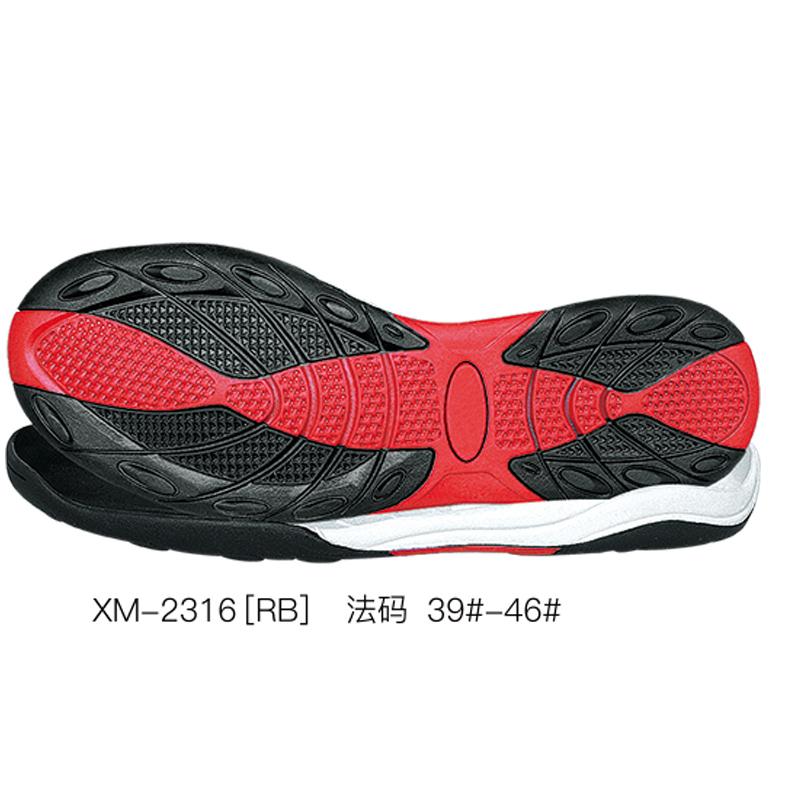 鞋底 橡胶 登山/户外鞋 多色 法码 39#-46# 组合 [RB]