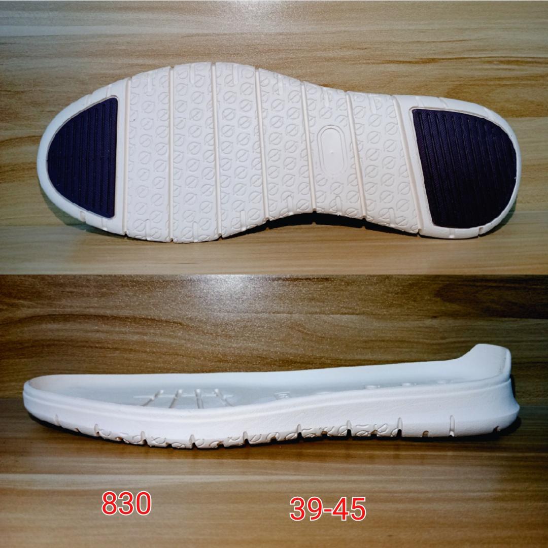 鞋底鞋跟 MD 休闲运动