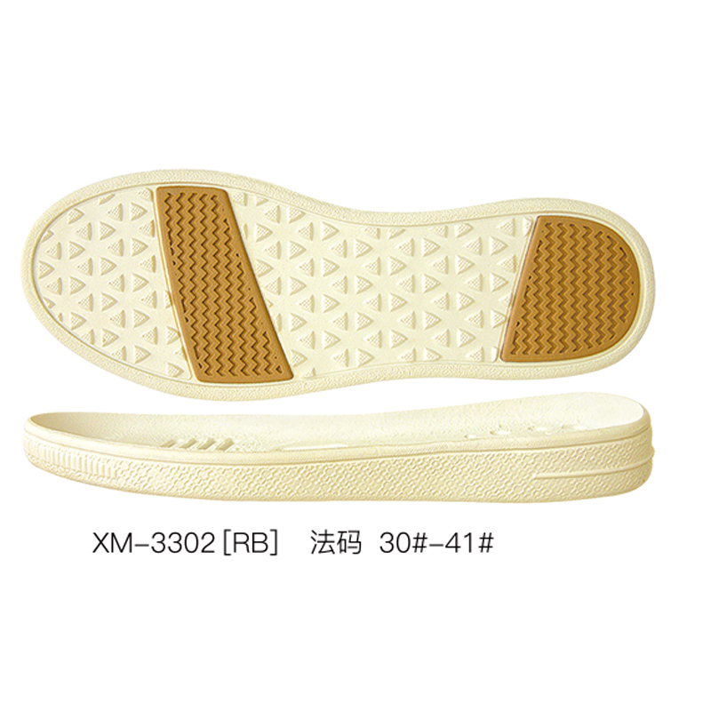 鞋底 橡胶 板鞋/滑板鞋 法码 30#-41# 组合 [RB]