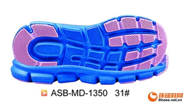 ASB-MD-1350 31#