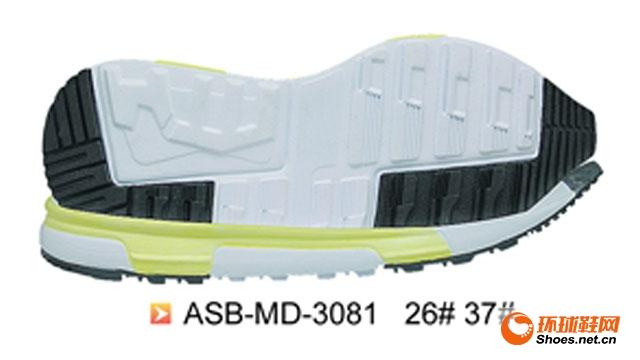 ASB-MD-3081  26#  37#