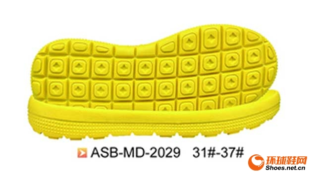 ASB-MD-2029 31#-37#