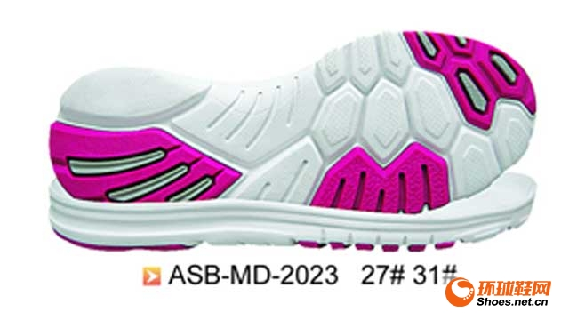 ASB-MD-2023  27# 31#