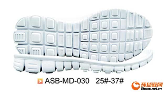 ASB-MD-030  25#-37#