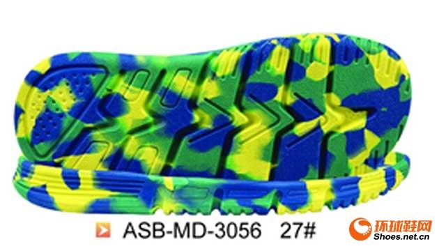 ASB-MD-3056  27#