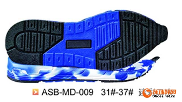 ASB-MD-009  31#-37#(迷彩二次)