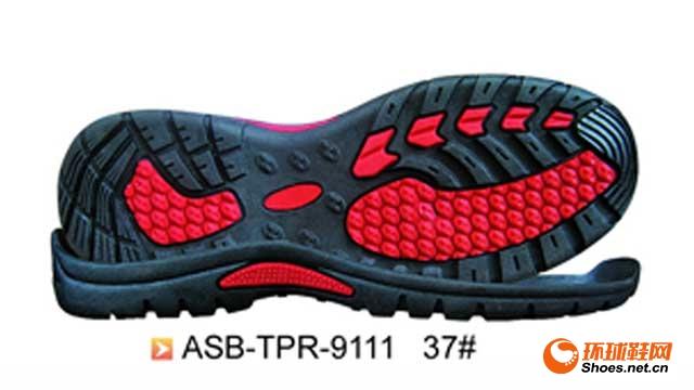 ASB-TPR-9111  37#