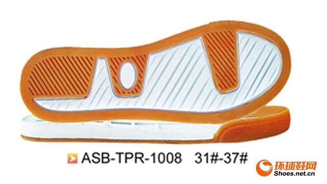 ASB-TPR-1008   31#-37#