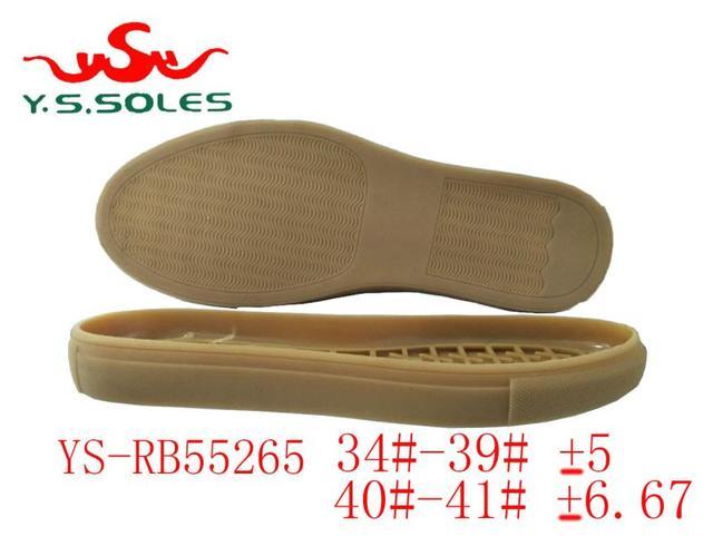 鞋底 EVA TPR PVC 55265