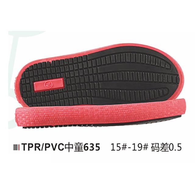 童段 童鞋 沙滩鞋 凉/拖鞋 TPR PVC 组合 东亚 635
