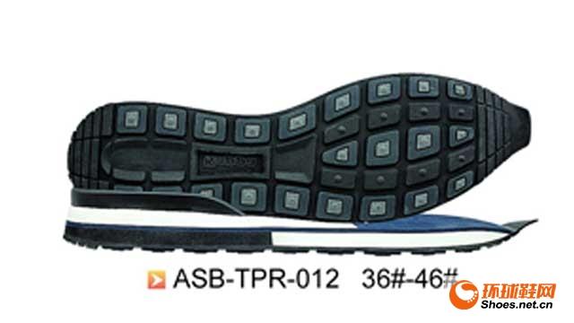 ASB-TPR-012  36#-46#