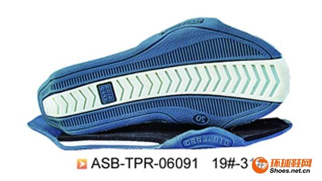 ASB-TPR-06091  19#-31#