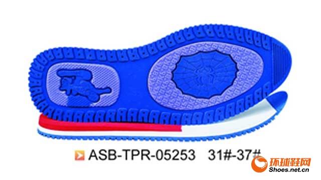 ASB-TPR-05253  31#-37#