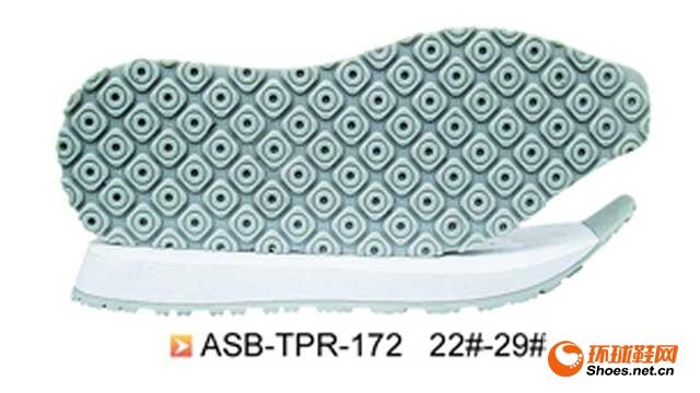 ASB-TPR-172  22#-29#