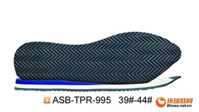 ASB-TPR-995   39#-44#
