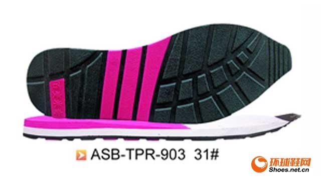 ASB-TPR-903  31#