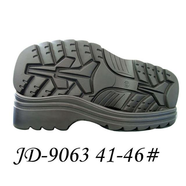 男段 运动鞋 休闲鞋 41-46# PU 一体 佳达