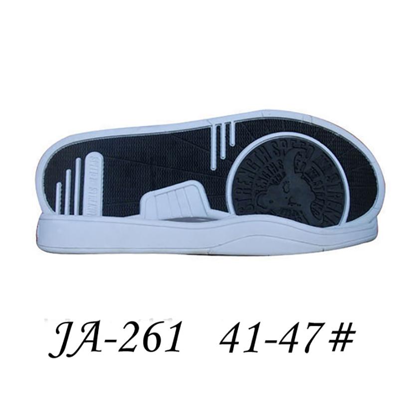 男段 运动鞋 休闲鞋 41-47# TPR 组合 佳达