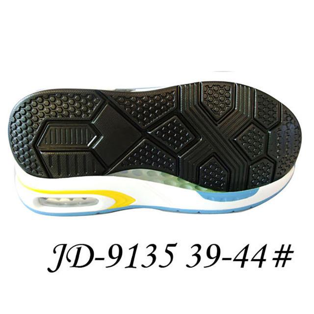 男段 運動鞋 休閑鞋 39-44# PU 組合 佳達