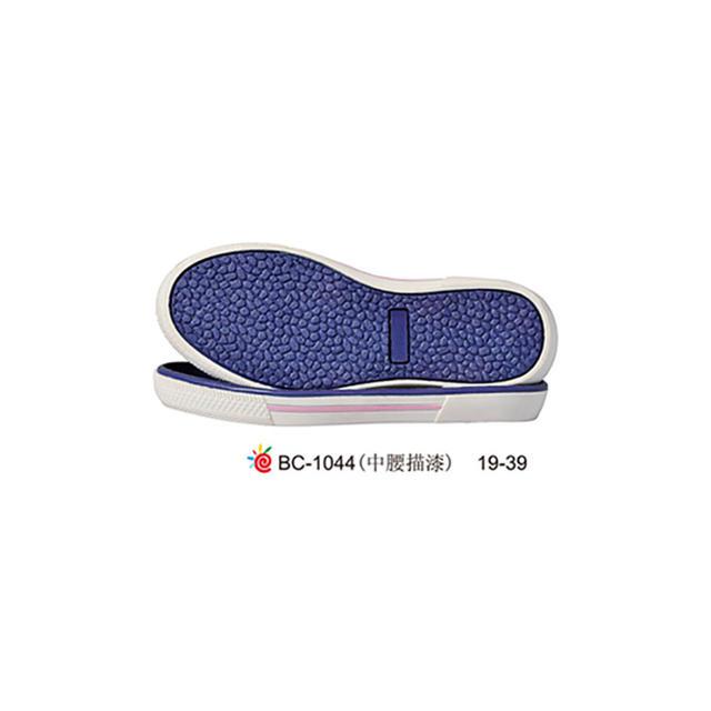 童鞋 板鞋/滑板鞋 童段 TPR  BC-1044