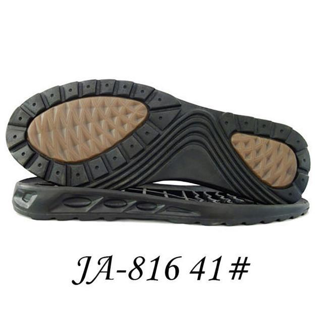 男段 运动鞋 休闲鞋 41 TPR 组合 佳达