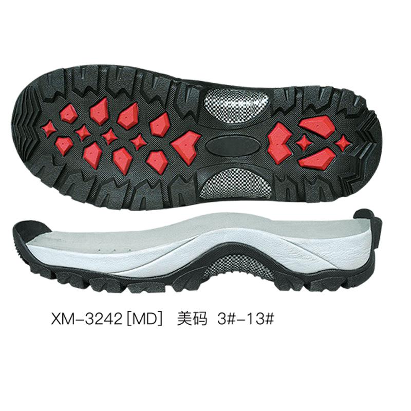 鞋底 MD 登山/户外鞋 美码 3#-13# 鑫铭