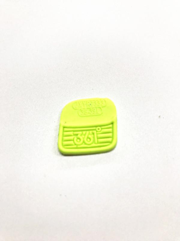 辅料 定制 加工 JXYR-D00114 侧标