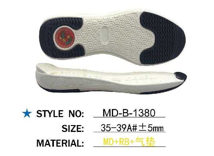 鞋底鞋跟 MD RB 女鞋
