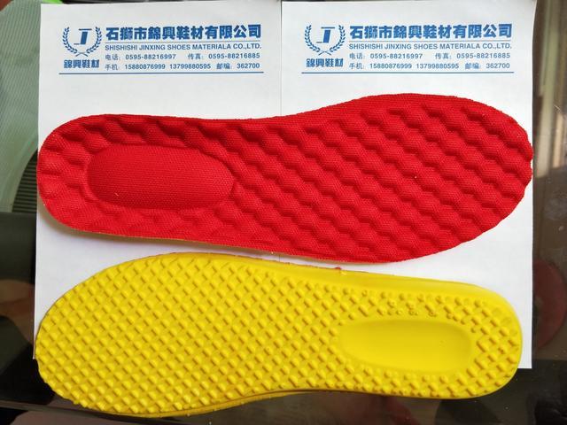 辅料 鞋垫 单色 多色 PU鞋垫