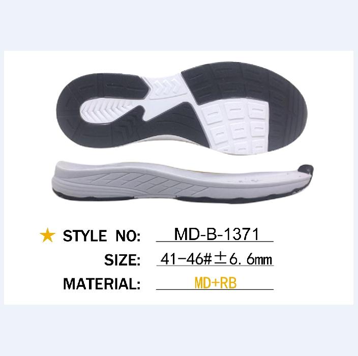 鞋底鞋跟 MD 男鞋