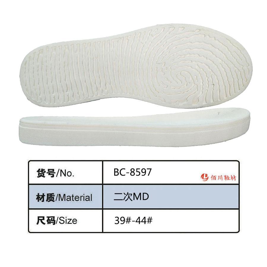 鞋底 二次MD 39-44 一体 BC-8597