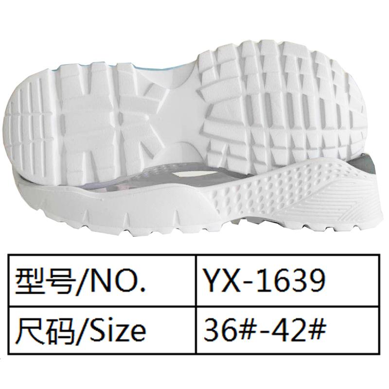 鞋底鞋跟 EVA 36#-42# 云雄