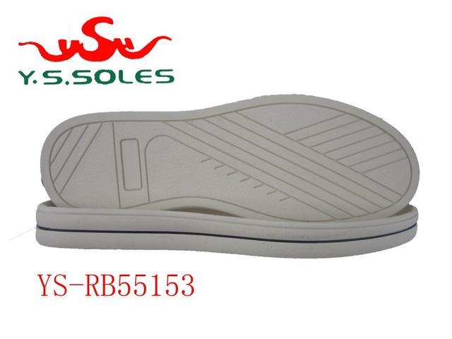 鞋底 EVA TPR PVC 55153