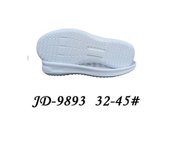 佳达PU休闲鞋 板鞋/滑板鞋 男段 女段 童段 PU  JD-9893