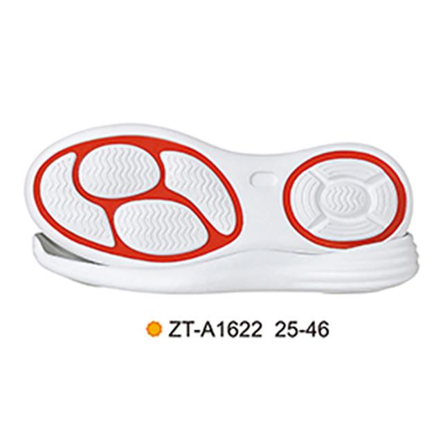 全碼段 運動鞋 童鞋 25#-46# EVA 組合 眾泰