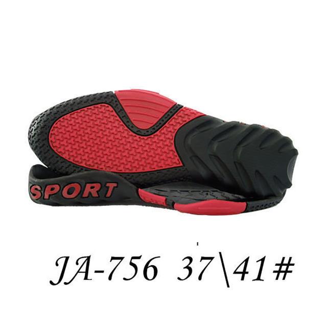 男段 女段 运动鞋 休闲鞋 37 41 TPR 组合 佳达