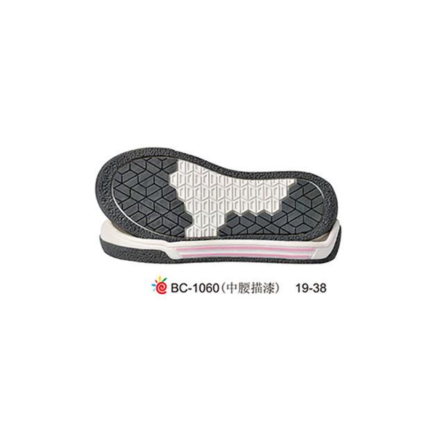 童鞋 板鞋/滑板鞋 童段 TPR  BC-1060
