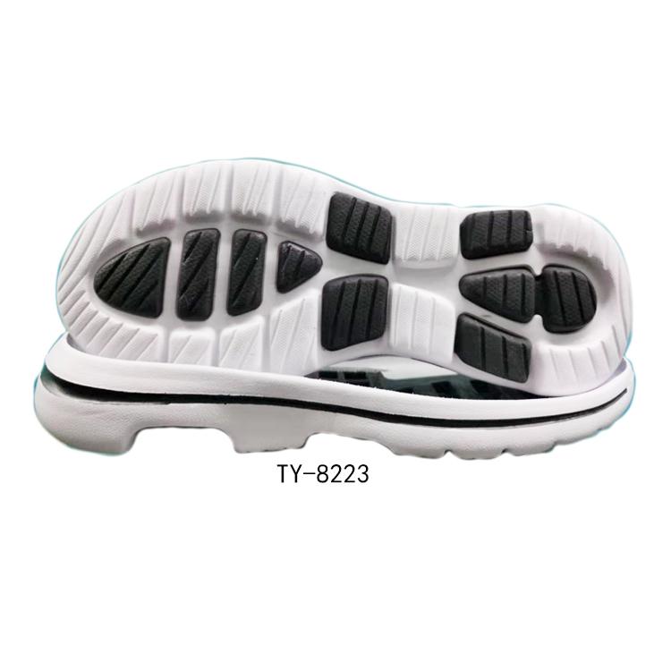 鞋底鞋跟 EVA 腾源