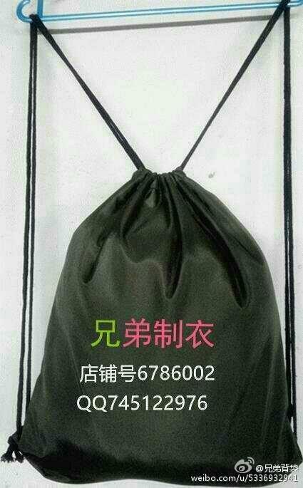 包装材料 包装袋 包装材料 包装袋 专业生产束口袋