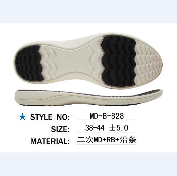 鞋底鞋跟 MD RB 沿条 休闲