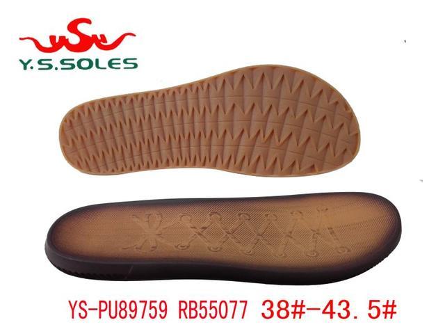 鞋底 EVA TPR PVC 55077-89759鄒PU+嘉茂RB