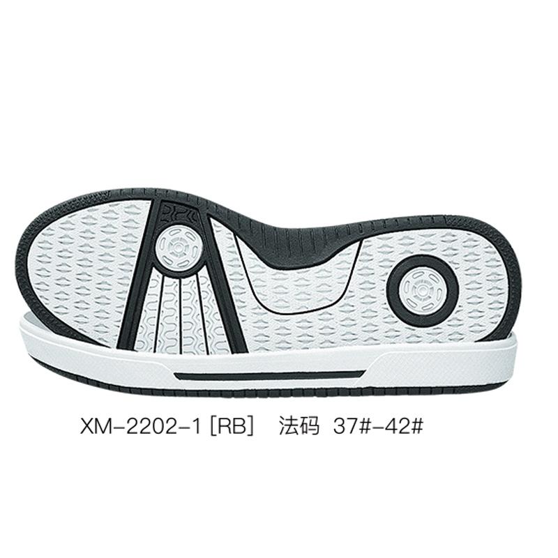 鞋底 橡胶 休闲鞋 法码 37#-46# 组合 [RB]