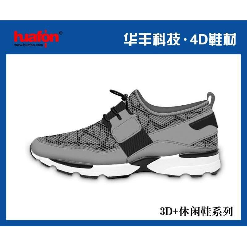 布料 4D 鞋面 3D+休闲系类