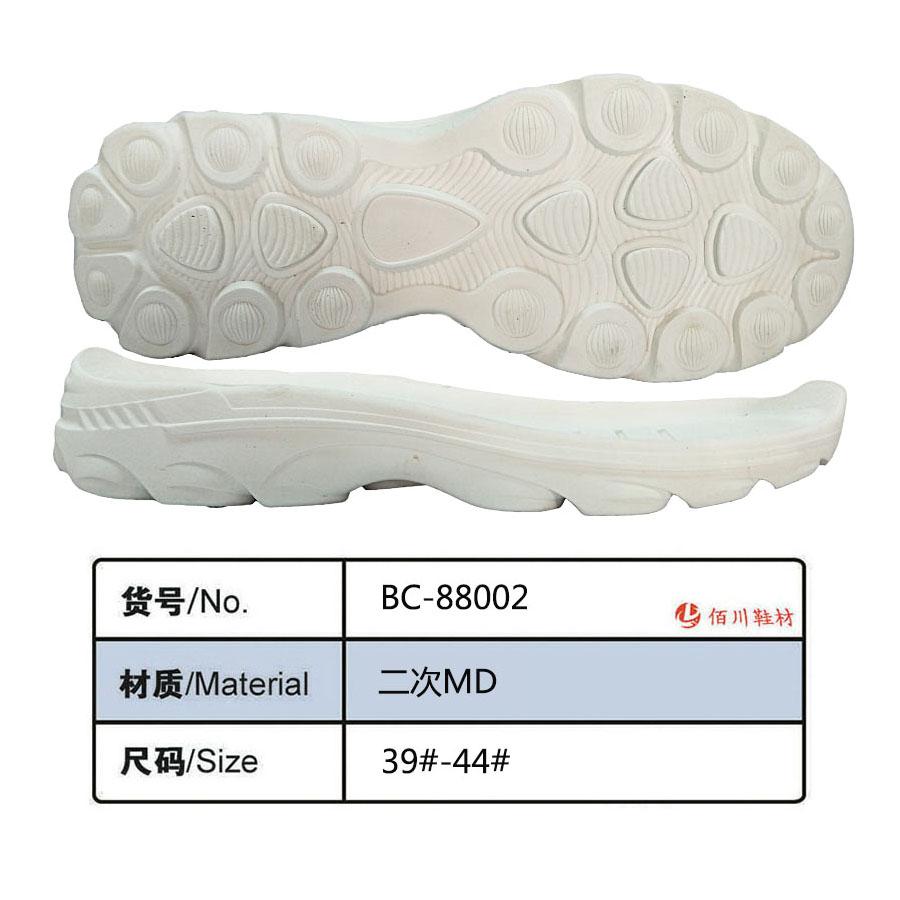 鞋底 二次MD 39-44 一体 BC-88002