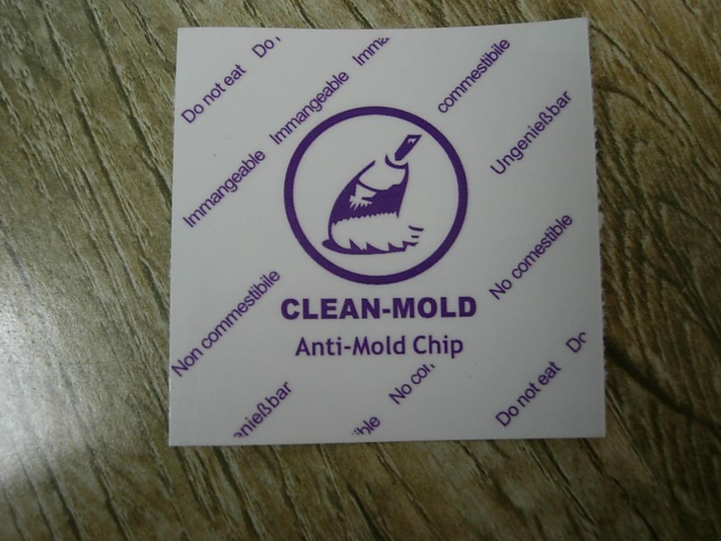 包装材料 防霉片 现货 定制 CLEAN高效防霉片