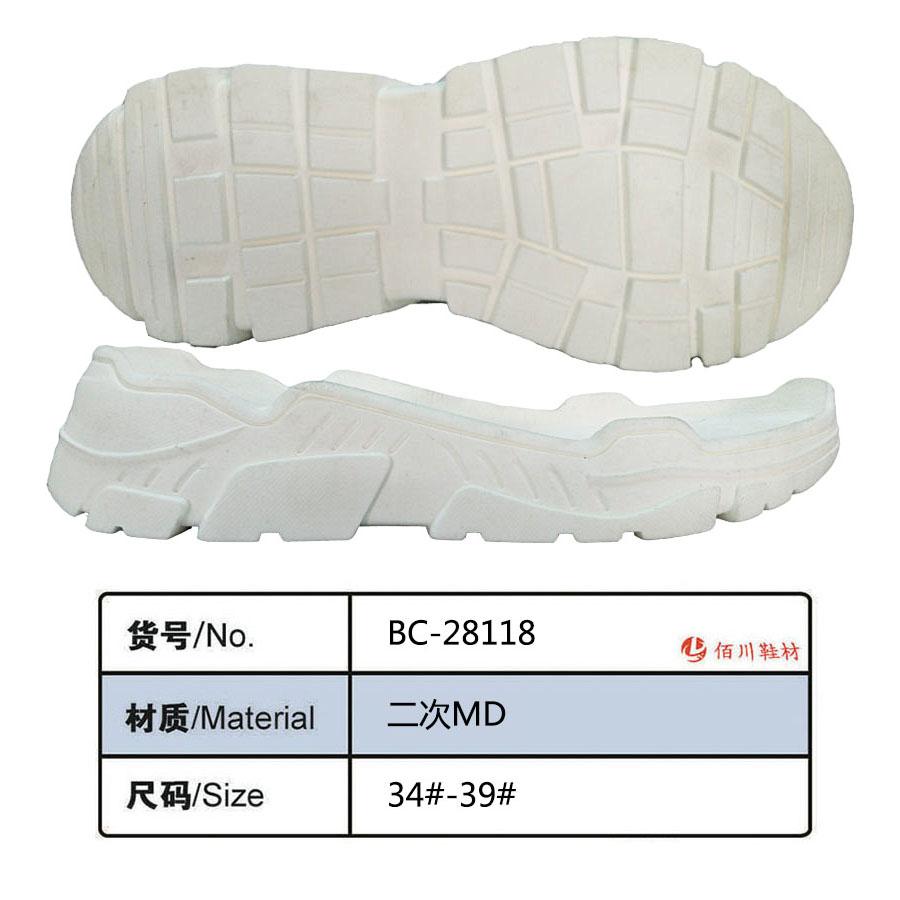 鞋底 二次MD 34-39 一体 BC-28118